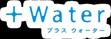 箱ティッシュ界のエースはエリエール+Waterである