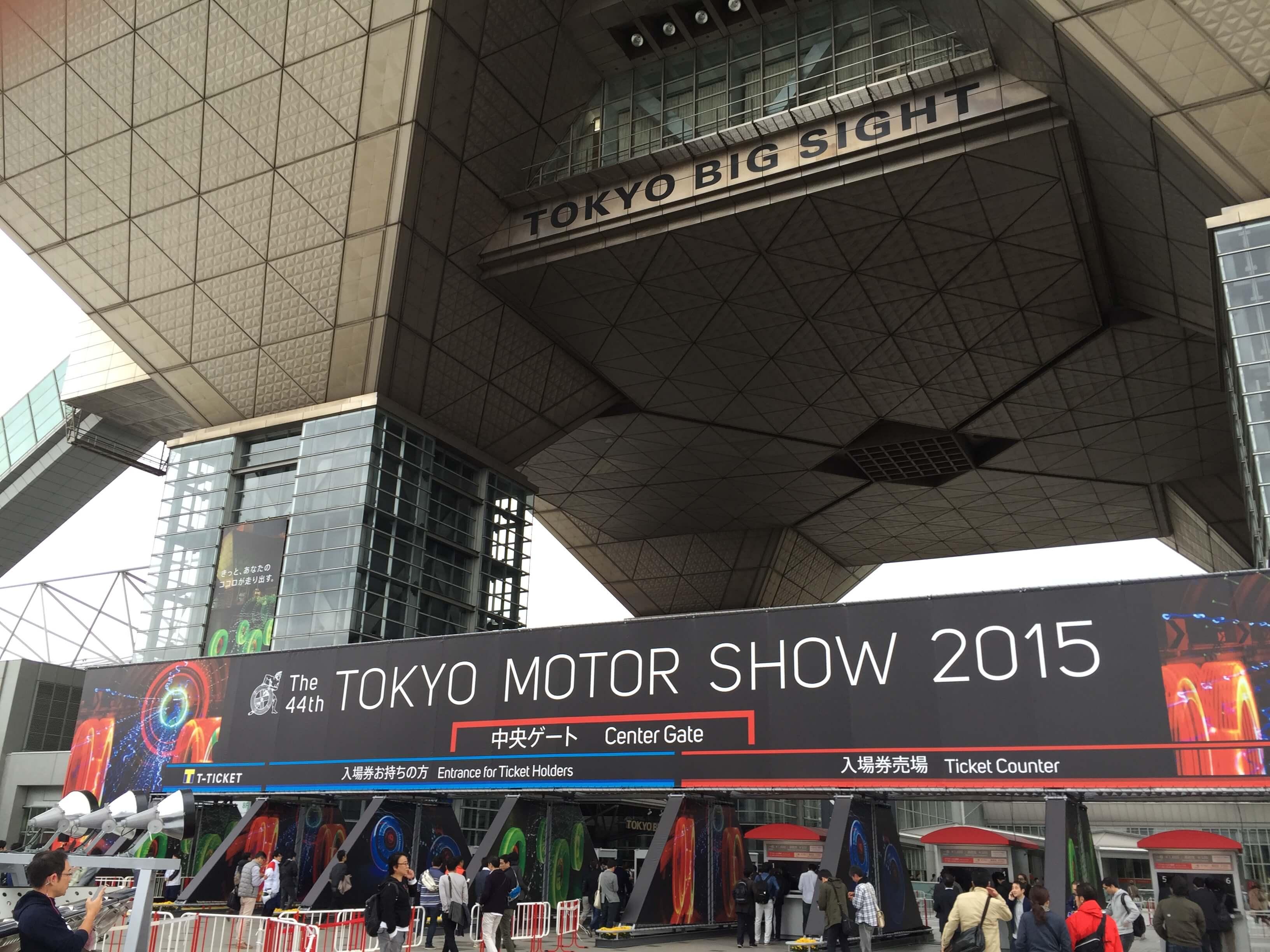 【画像大量】車に詳しくない僕が東京モーターショーへ行った感想