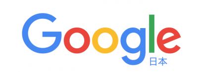 GoogleがApple Musicを脅かすサービスを開始か