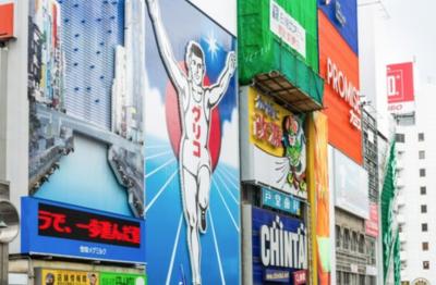 【大阪】リバープレートのファンが道頓堀に大集合