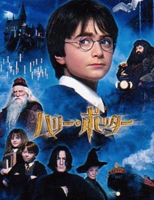 ハリー・ポッターシリーズって続いてたの!?最新作の予告編が公開