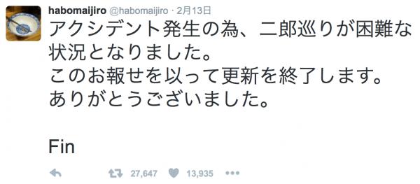 【ラーメン二郎】二郎食レポでお馴染みの康太氏がTwitter休止を発表