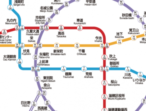 名古屋が行きたくない街トップのようですが、住みやすそうではある。