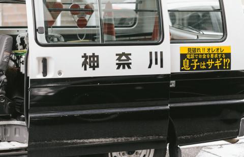 """バイク立ち乗り動画を見て神奈川はやはり""""西側""""であることを認識"""