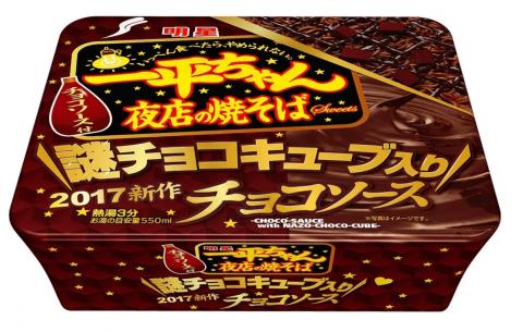 一平ちゃんチョコソースがバレンタイン向けに発売 昨年はクソ不味だった模様
