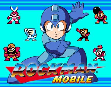 名作ゲーム「ロックマン」がiPhoneで登場 買い切り型課金です。