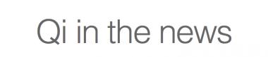 アップルがワイヤレス充電の推進団体に加盟 ワイヤレス充電の時代が来るか